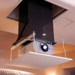 Aero Lift Projector Lift